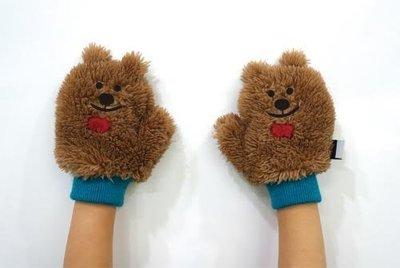 換季促銷6折優惠【馬米生活嚴選】日本BISQUE小熊保暖手套-瑞比 保暖手套 防風手套