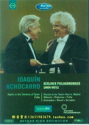 音樂居士#Berlin Philharmonic Achucarro Rattle 2010柏林愛樂管弦樂團 D9 DVD