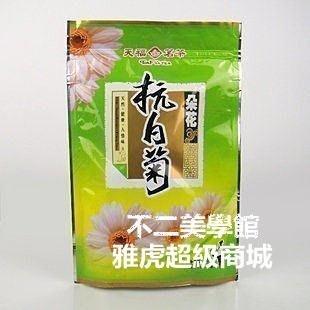 天福茗茶 桐鄉特級 茶用胎菊 天然醇和清香 杭白菊朵花 100克袋裝Lc_706