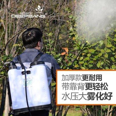 噴水壺壓力噴霧器家用手搖消毒滅蚊氣壓式澆花防疫噴壺園藝工具