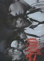 """(國內團體)~信樂團""""挑信""""/哥哥&妹妹""""Forever And Ever""""/5566""""喝采""""~正版CD~(可分售)~"""