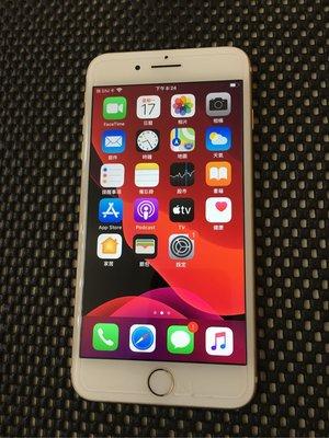 iPhone 6S Plus 128GB 玫瑰金色