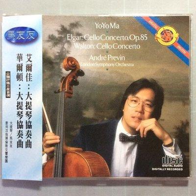 企鵝三星/Yo-Yo Ma馬友友-艾爾佳、華爾頓大提琴協奏曲 美版