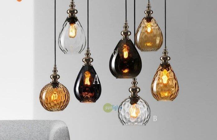 【LUNA LIGHT 月之燈坊】美式復古工業玻璃吊燈(P-529)A款煙灰*1 琥珀*1 透明*1