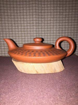 早期紫砂壺—百壽扁壺款式,泥料:老清水泥,7孔出水,容量約100CC