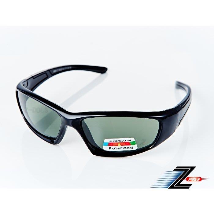 【視鼎Z-POLS兒童專用款】《橡膠軟質彈性壓不壞款》 Polarized頂級防爆偏光抗UV400專業兒童太陽眼鏡!02