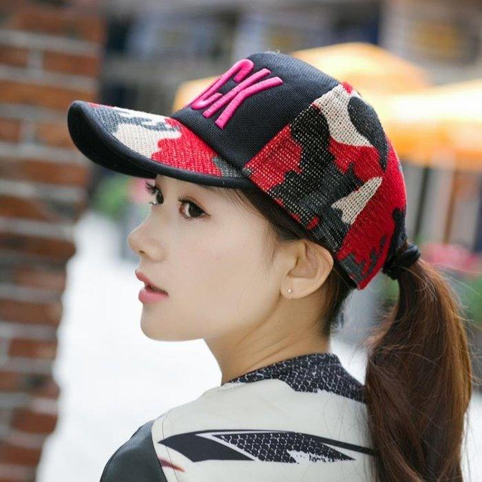 棒球帽男女太陽帽防曬遮陽帽