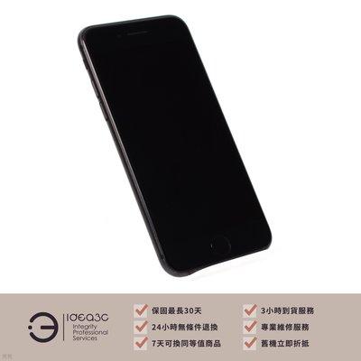 「振興現賺97折」iPhone 7 256G 消光黑【店保1個月】i7 iPhone7 MN972TA 4.7吋螢幕 1200萬像素鏡頭 BT281