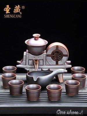 ZIHOPE 茶具套裝 半全自動茶具套裝家用簡約紫砂懶人泡茶壺器功夫茶杯石磨陶瓷茶壺ZI812