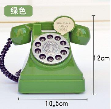 儲錢罐超大號創意電話可愛塑料款