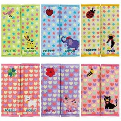*啵比小舖*日本進口 Baby POETIC 兒童可愛動物圖案口水巾共六款可選