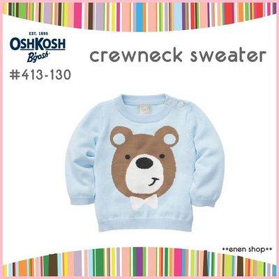 Enen Shöp @OshKosh Bgosh 可愛藍色熊薄針織圓領毛衣 ∥ 18M  **推薦款**