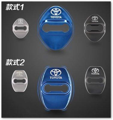 豐田 TOYOTA 金屬門扣蓋 車門門扣飾蓋 卡止 門鎖扣保護蓋
