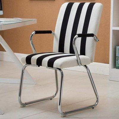 利邁電腦椅家用辦公椅簡約四腳弓形椅子書...