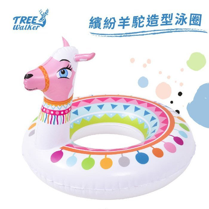 【Treewalker露遊】繽紛羊駝造型泳圈 Jilong 造型游泳圈 4-8歲兒童泳圈 漂浮圈 草泥馬 水上用品 浮板