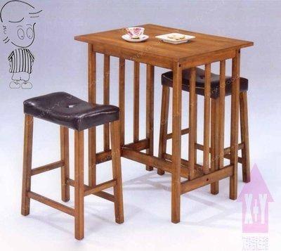 【X+Y時尚精品傢俱】現代吧台桌椅系列-赫莉 吧台桌+兩張吧檯椅.可當餐桌椅使用.摩登家具