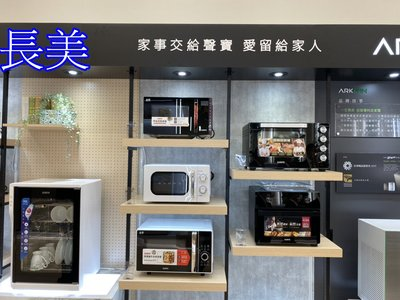 板橋-長美 SAMPO 聲寶電暖器 HX-FB06P / HXFB06P 聲寶迷你陶瓷式電暖器