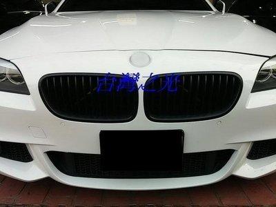 《※台灣之光※》全新BMW F10 F...