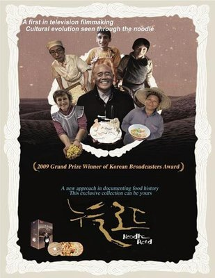 【藍光電影】面條之路/絕世好面 面條的歷史 Noodle Road:Connecting Asia's Kitchens 2008 103-077