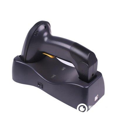 掃描器 6055無線條碼一維掃描槍遠距掃碼器倉庫快遞帶底座充電各種小禮物隨機送唷