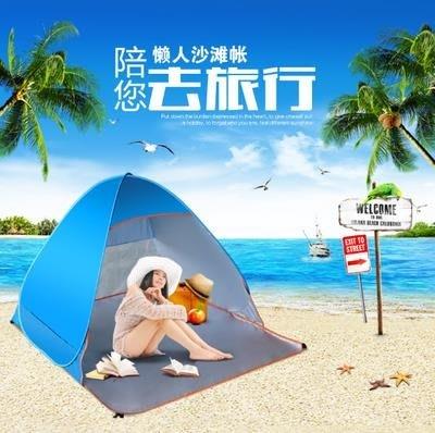 沙灘速開帳篷戶外全自動二室一廳家庭雙單人野營野外加厚防雨露營 sxx2216