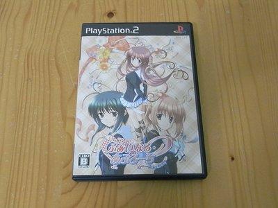【小蕙館】PS2~ Final Approach 2 - 1st Priority 愛情泡泡糖2 (純日版)