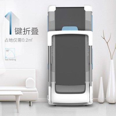 跑步機家用款超靜音智慧平板減震折疊小型迷你電動室內     igo