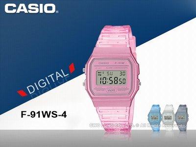 CASIO 手錶專賣店 國隆 F-91WS-4 果凍材質系列 電子錶 樹脂錶帶 防水 LED照明 F-91WS