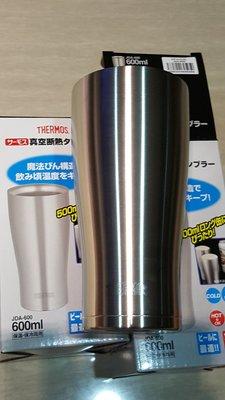 膳魔師不鏽鋼真空冰沁杯 JDA-600-S 600ML