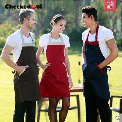 【優上】圍裙韓版男士定制圍裙廚房咖啡奶茶店工作服