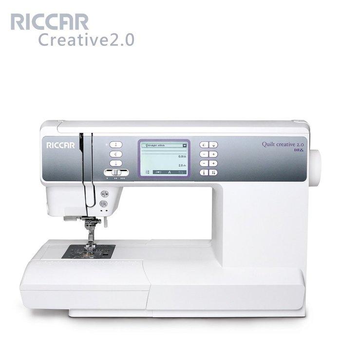 ✿小布物曲✿【RICCAR】立家 Quilt Creative 2.0電腦縫紉機 原價51000元