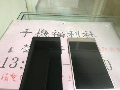 現貨批發Sony Xperia XZ1 G8342液晶螢幕總成 XZ1 G8342液晶螢幕總成