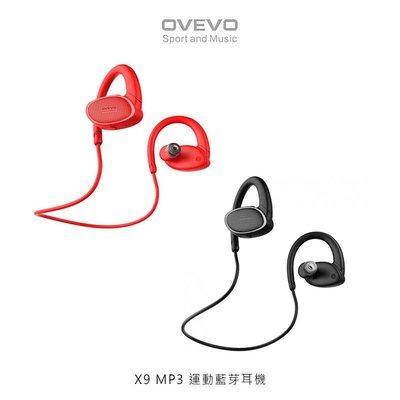 *Phone寶*OVEVO X9 MP3 運動藍芽耳機 IPX8防水 重低音 8G内存 CVC降噪技術