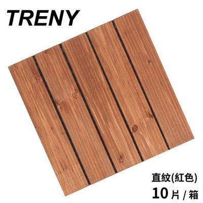 【TRENY直營】(免運) TRENY...