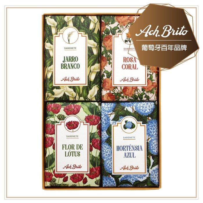 【Ach Brito 艾須‧布里托】FLORES Soap Box古典花園香皂禮盒75gx4 繡球/玫瑰/馬蹄蓮/蓮花