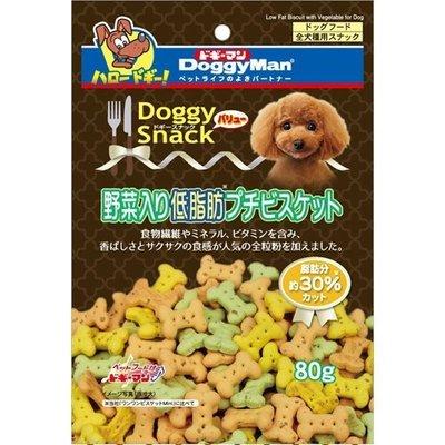 貝果貝果 日本 DoggyMan《犬用‧低脂野菜迷你餅乾》80g [S1406]