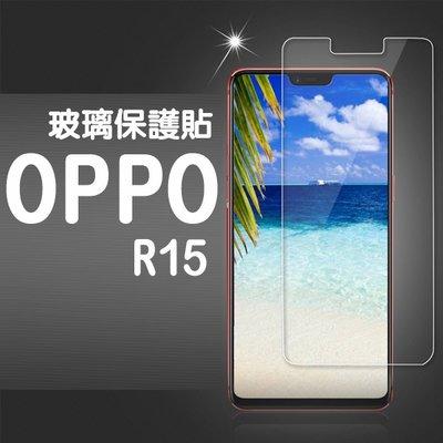水果本舖*玻璃貼 OPPO A3 R15 pro 夢幻版 A73S A75S R11S 保護貼 鋼化貼 螢幕貼 非滿版