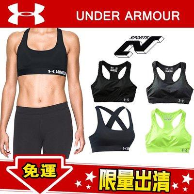 Under Armour安德瑪 UA 女款 運動 健身 瑜伽 中強度型 內衣