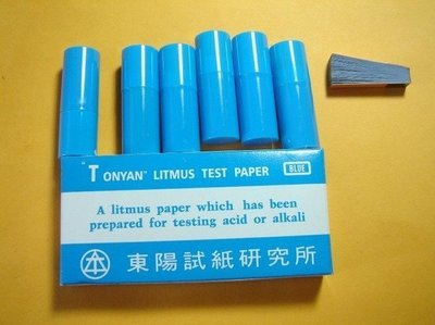 益智城新館~化學實驗器材教具~石蕊試紙 酸鹼試紙