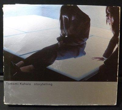 CD Tomomi Kahala-storytelling~有側標~10HL29C04~