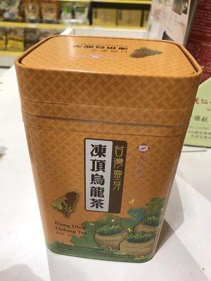 【澄韻堂】當天🔥速發貨、效期新、代購天仁茗茶-台灣靈芽凍頂烏龍茶-300克(單罐特價) 高雄市