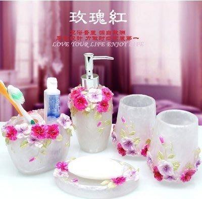 『格倫雅品』樹脂衛浴五件套熱銷洗漱套裝歐式漱口杯創意新婚禮物(玫瑰紅銀色噴頭)