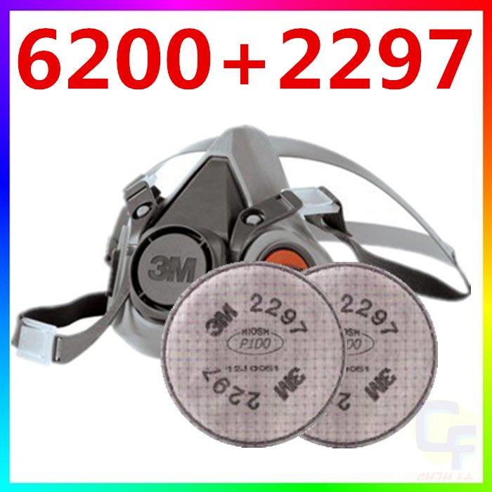 {CF舖}3M 6200+2297雙罐半罩式防毒面具(三件組)防有機氣體 (另有6006 5N11 501 濾毒罐 濾棉
