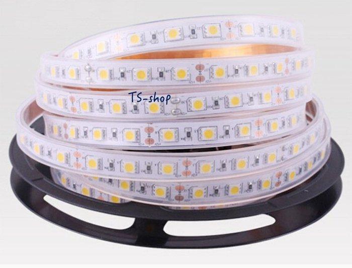 『 5050 LED 白光 套管 防水燈條 』櫃檯燈 展示櫃燈 裝飾燈 條燈 燈條 5米 300晶