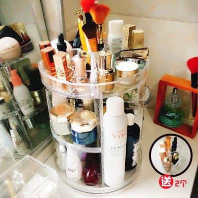 收納盒 收納櫃 簡約 收納包 正韓 旋轉化妝品收納盒透明亞克力置物架桌面護膚品梳妝臺儲物口紅整理