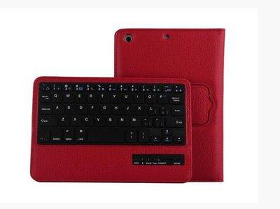 年末促銷:ipad mini1/2/3藍牙鍵盤皮套mini1/2/3荔枝紋ABS可拆分式藍牙鍵盤+保護皮套(送註音貼紙)