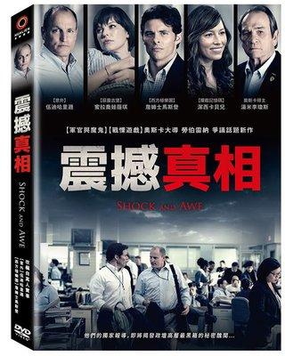[DVD] - 震撼真相 Shock and Awe ( 台灣正版 ) - 預計04/12發行