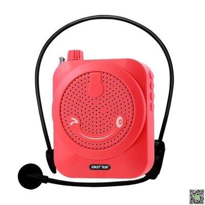 輕語生活小鋪 擴音器擴音器教師專用耳麥無線麥克風導游講課迷你播放器喇叭S365