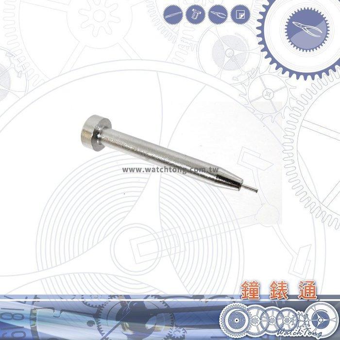 【鐘錶通】05B.1001 錶帶撞針器汰換針_平頭單售/鐵帶打栓器專用├手錶錶帶工具/金屬手鍊拆裝工具┤