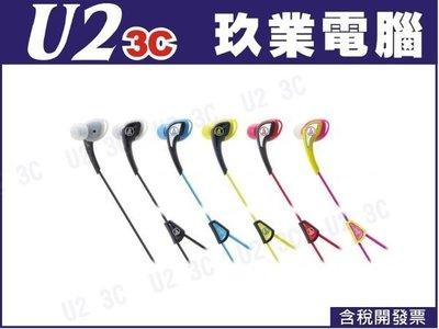 『嘉義U23C 含稅開發票』ATH-SPORT2 耳塞式 耳機日本 鐵三角 防水 耳塞式耳機 5色 運動耳機